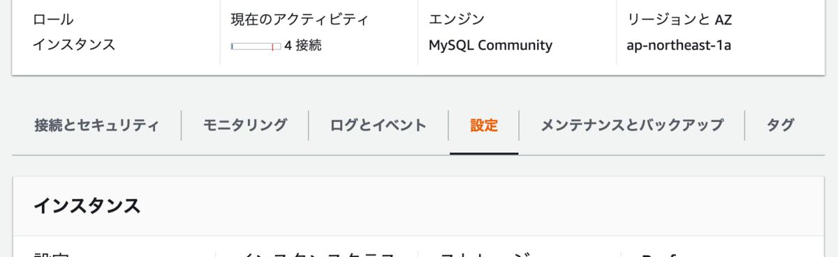 f:id:yoshiki_utakata:20200327080945p:plain