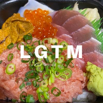 f:id:yoshiki_utakata:20200408170047p:plain