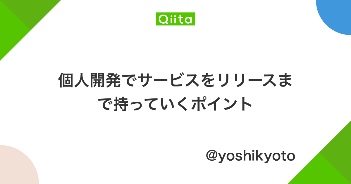 f:id:yoshiki_utakata:20201201114655p:plain