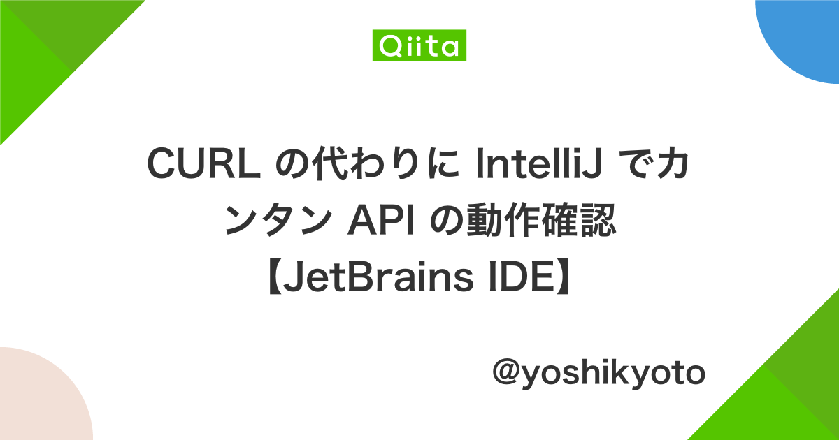 f:id:yoshiki_utakata:20201209123411p:plain