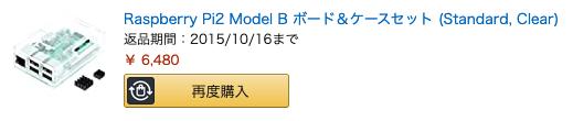 f:id:yoshiki_utakata:20201214174003p:plain