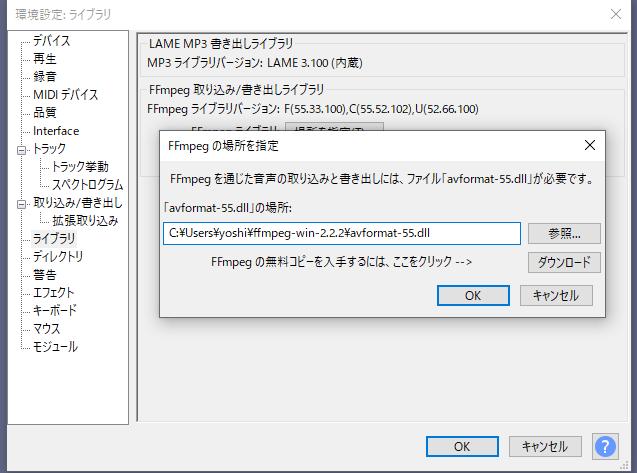 f:id:yoshiki_utakata:20210403115013p:plain