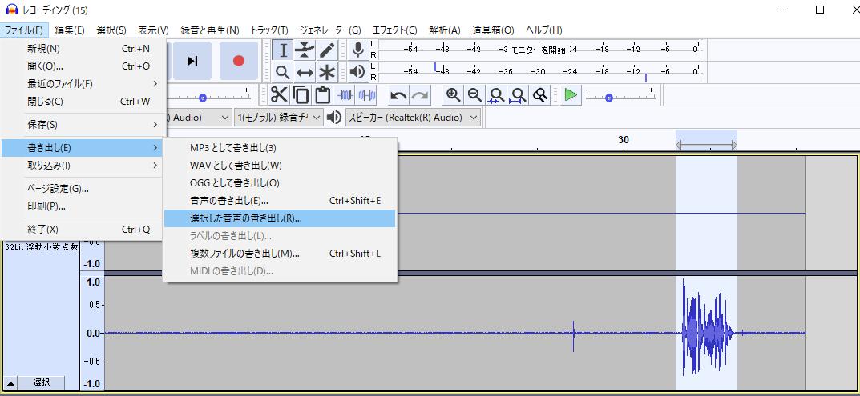 f:id:yoshiki_utakata:20210403132102p:plain