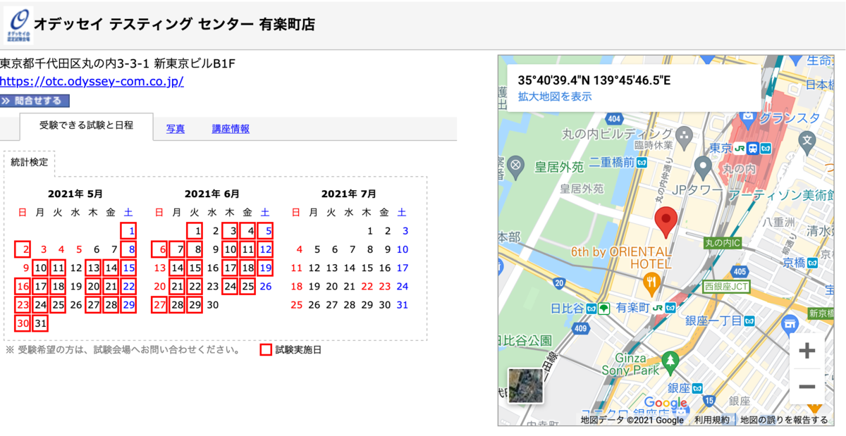f:id:yoshiki_utakata:20210515140113p:plain