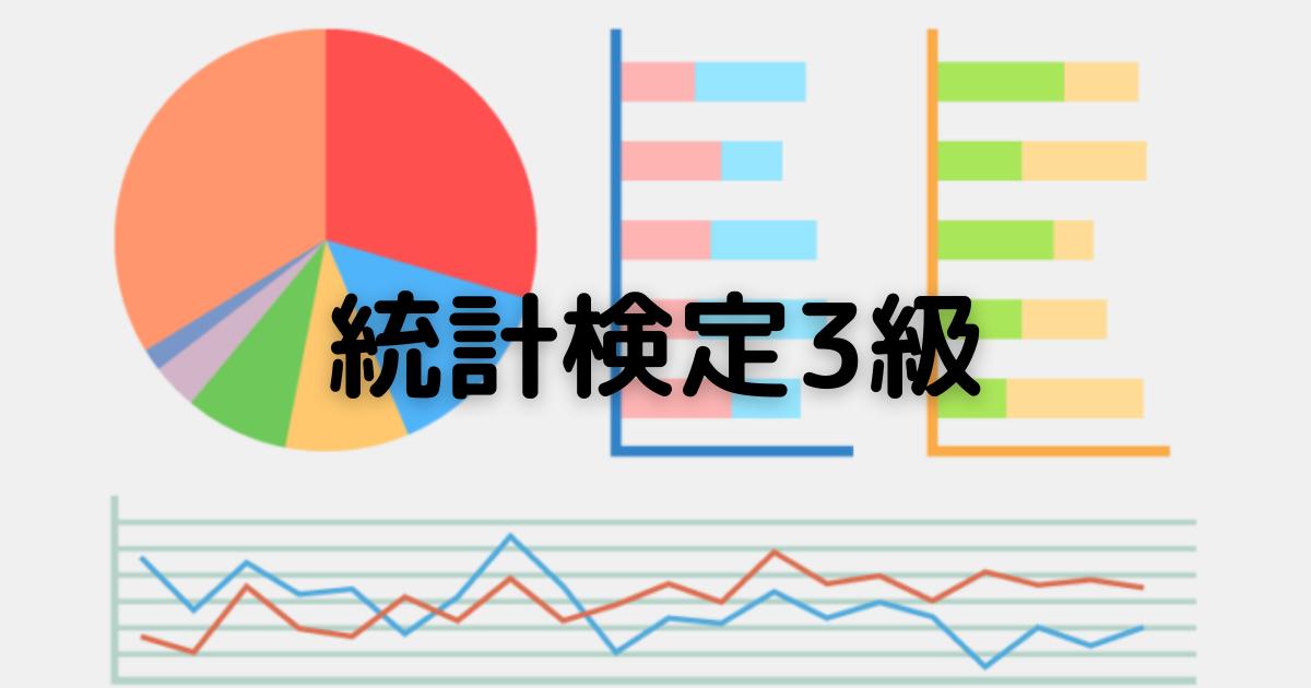 f:id:yoshiki_utakata:20210516234128p:plain