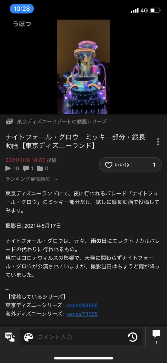 f:id:yoshiki_utakata:20210519102901p:plain