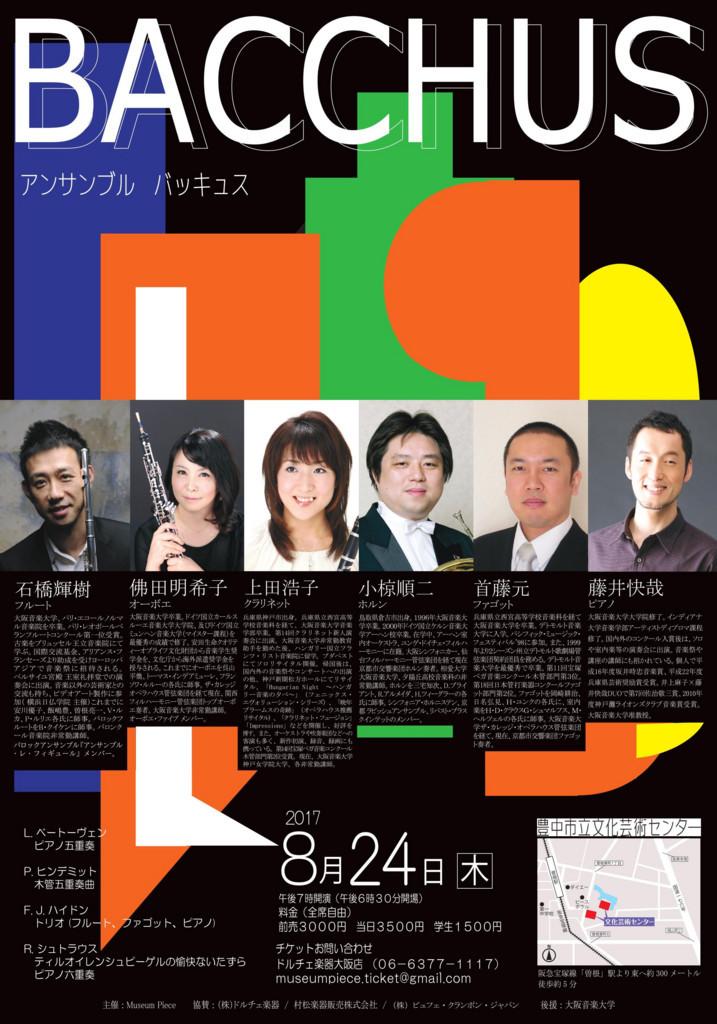 f:id:yoshikipianoweb:20170702184805j:plain