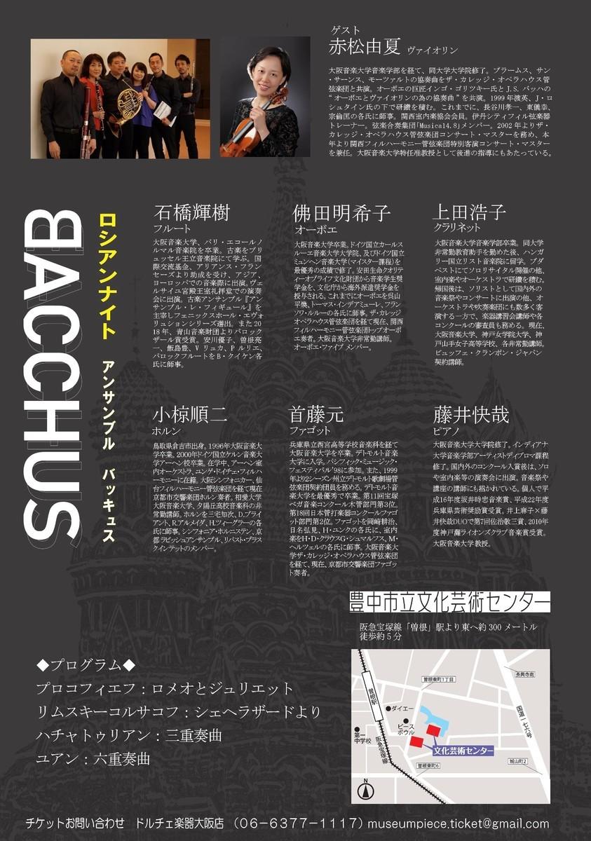 f:id:yoshikipianoweb:20191222172105j:plain