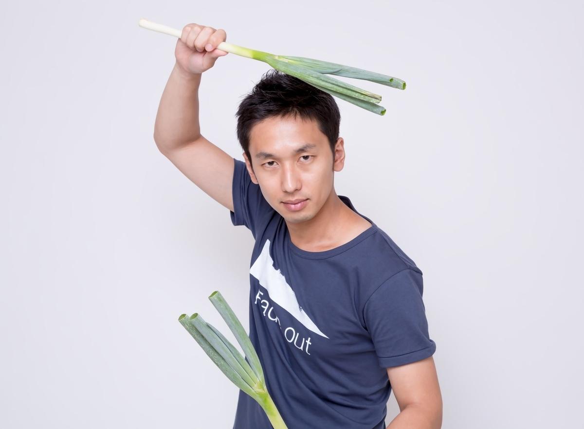 f:id:yoshikisan:20200525165604j:plain