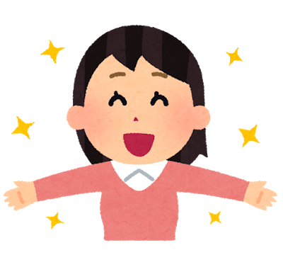 f:id:yoshikisan:20200621104513p:plain
