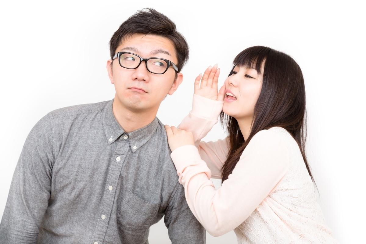 f:id:yoshikisan:20200701131944j:plain