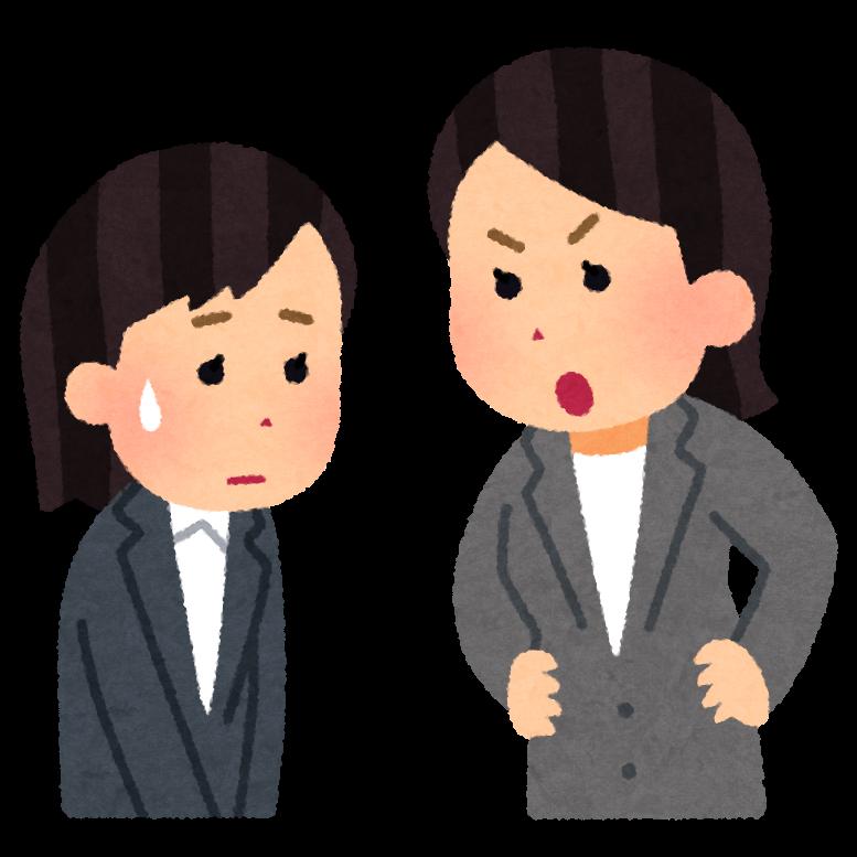 f:id:yoshikisan:20200702144047p:plain