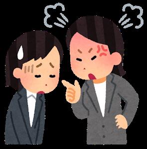 f:id:yoshikisan:20200702144103p:plain