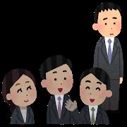 f:id:yoshikisan:20200708100740p:plain
