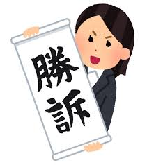 f:id:yoshikisan:20200715093746j:plain