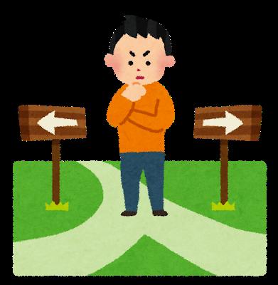 f:id:yoshikisan:20200718161557p:plain