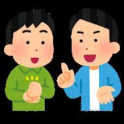 f:id:yoshikisan:20200724100421p:plain