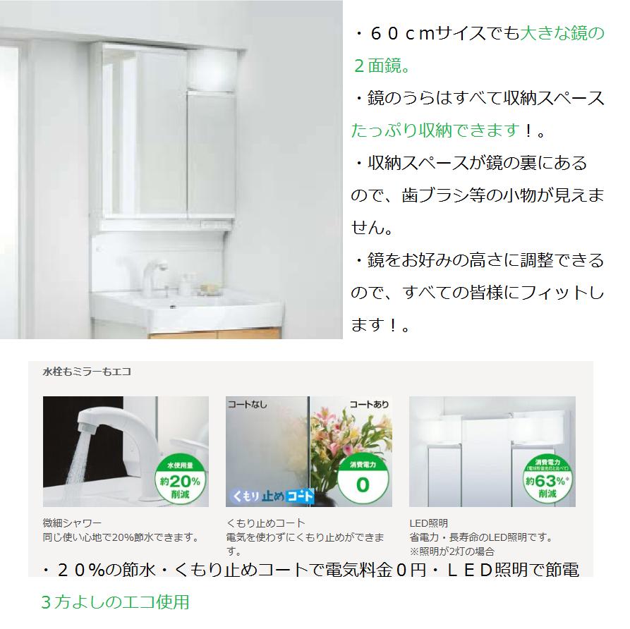 f:id:yoshikisan:20200724172836p:plain