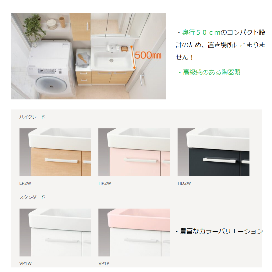 f:id:yoshikisan:20200724173012p:plain