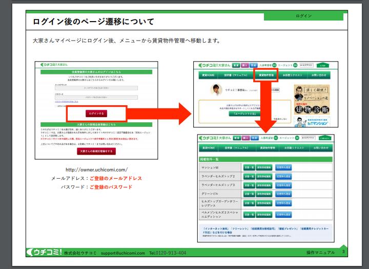 f:id:yoshikisan:20201011134105p:plain