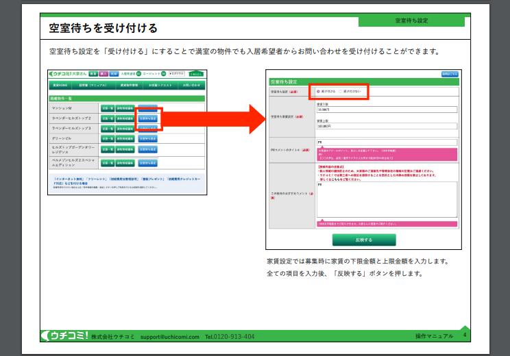 f:id:yoshikisan:20201011134358p:plain