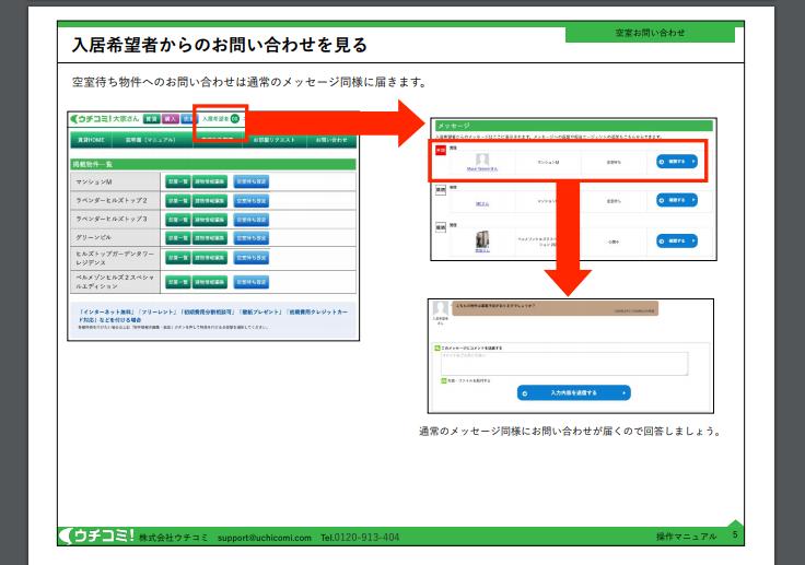 f:id:yoshikisan:20201011134432p:plain