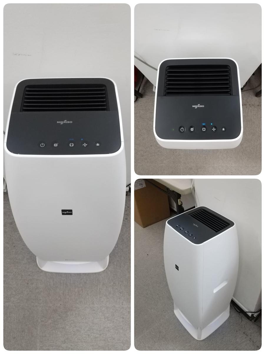 空間除菌消臭装置:Aeropure