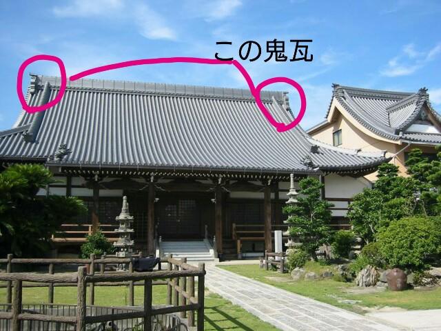 f:id:yoshikixx:20161021171405j:image