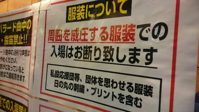 f:id:yoshikixx:20161205185805j:image