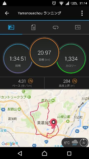 f:id:yoshikixx:20170108213727j:image