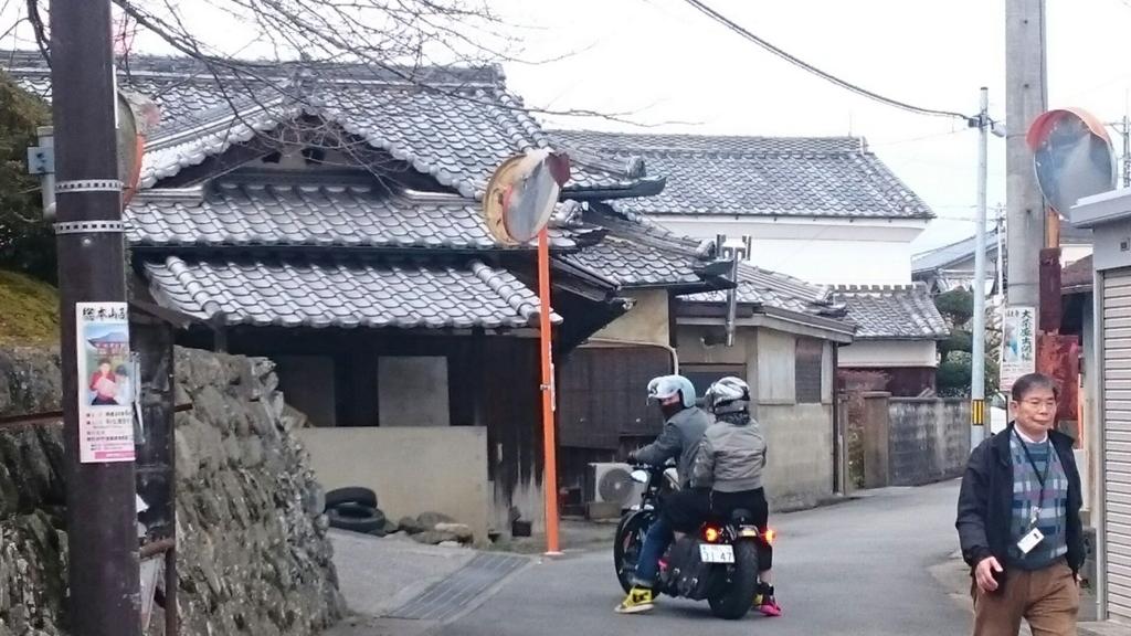 f:id:yoshikixx:20170324220920j:plain