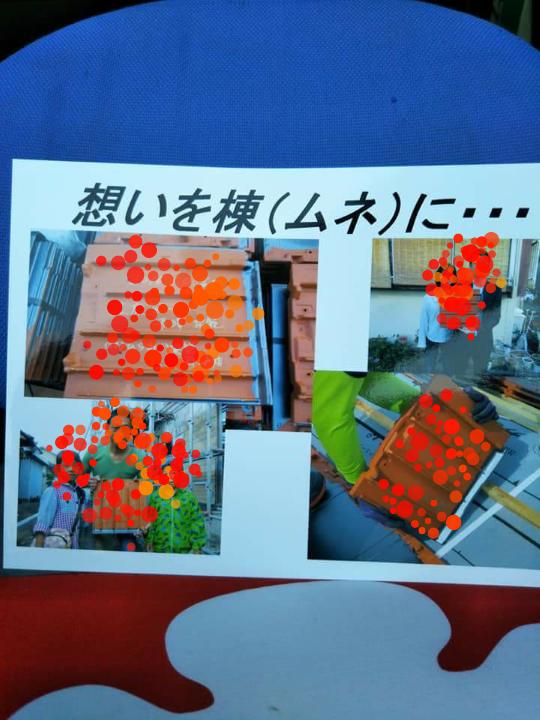 f:id:yoshikixx:20170526192152p:plain