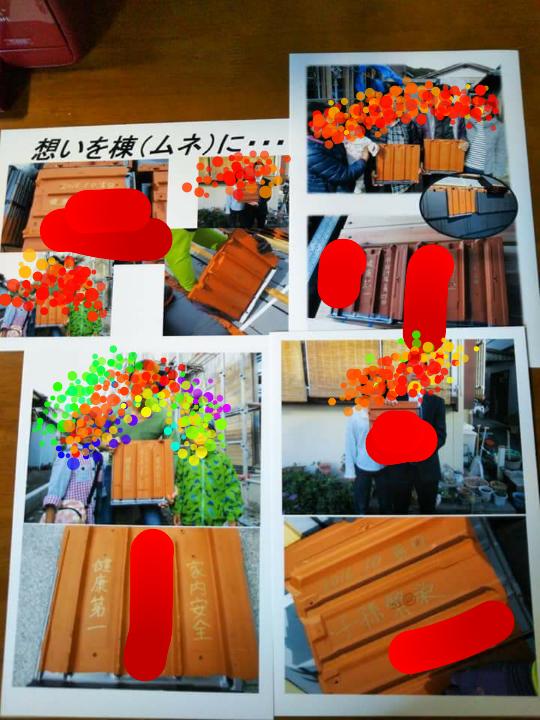 f:id:yoshikixx:20170526192216p:plain