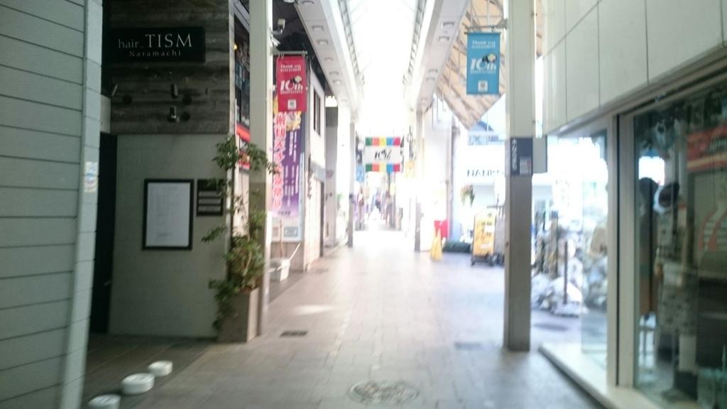 f:id:yoshikixx:20170619210352j:plain