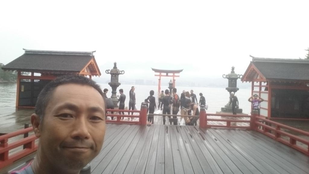 f:id:yoshikixx:20170626210558j:plain