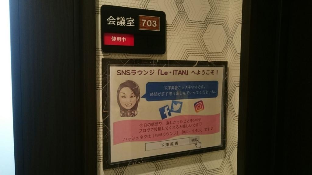f:id:yoshikixx:20170715220308j:plain