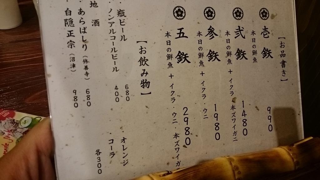 f:id:yoshikixx:20170807081150j:plain