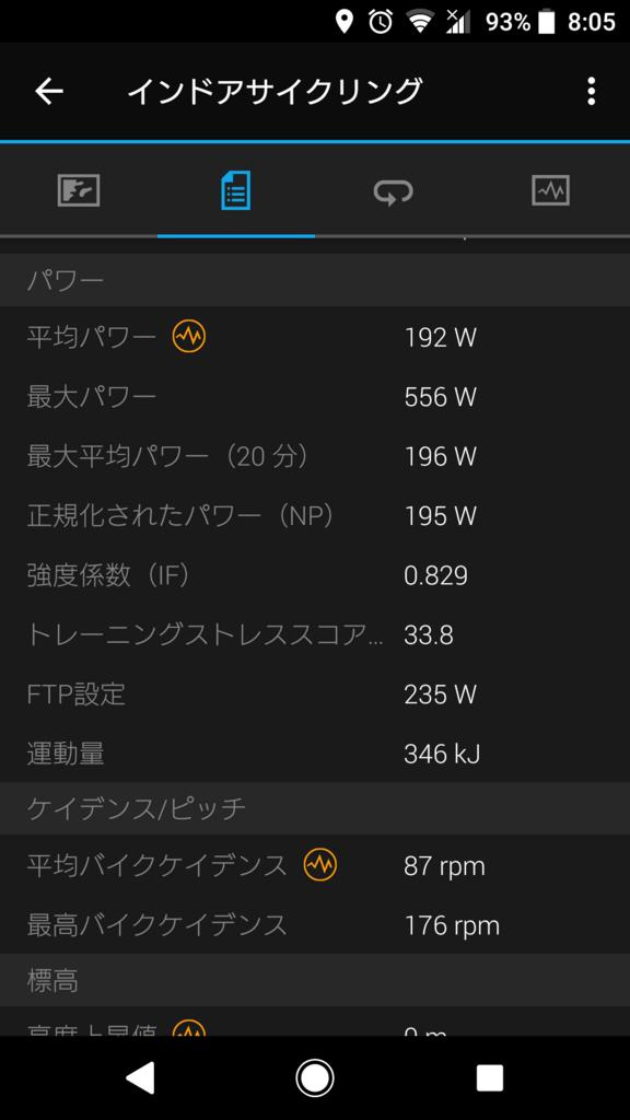 f:id:yoshikixx:20180224085527p:plain
