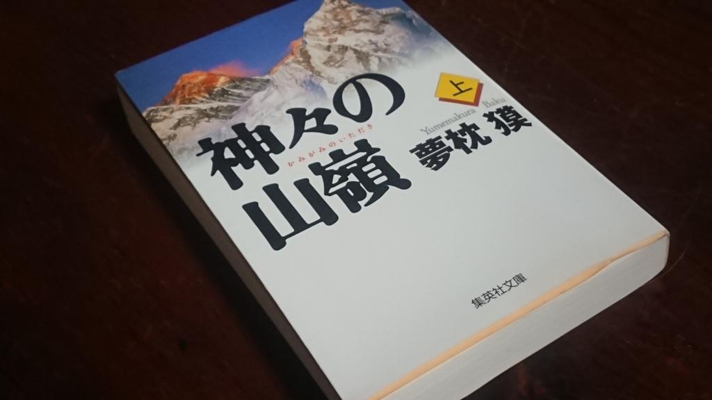 f:id:yoshikixx:20180528090456j:plain