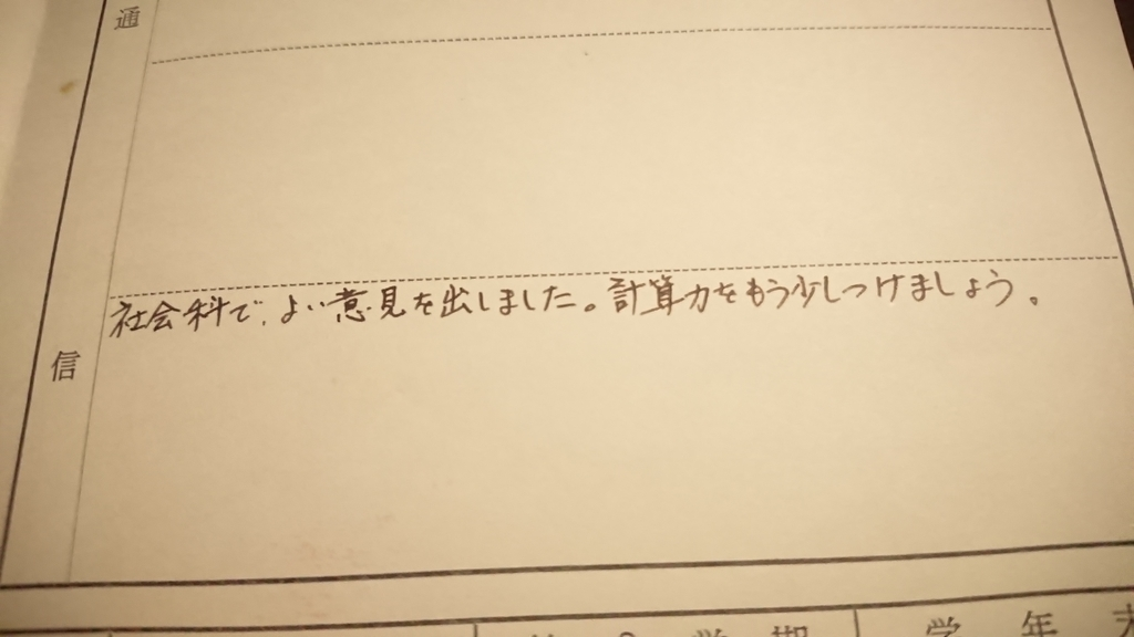 f:id:yoshikixx:20181206190844j:plain