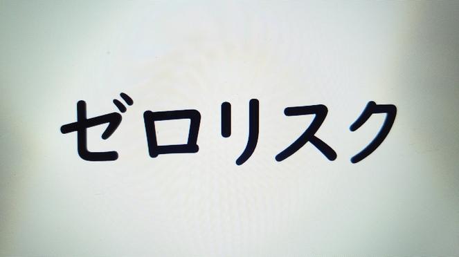 f:id:yoshikixx:20210717192315j:plain