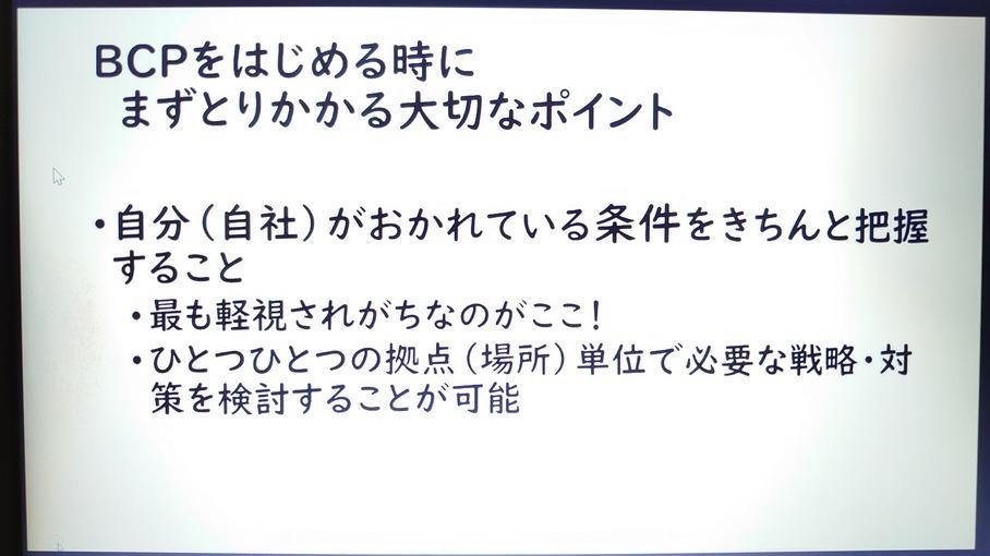 f:id:yoshikixx:20210717193309j:plain