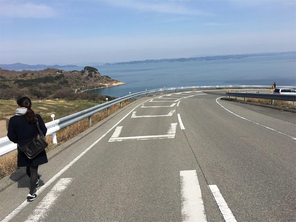 f:id:yoshikiyachi:20170408184859j:image