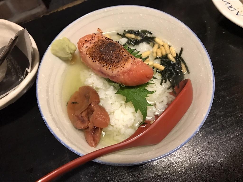 f:id:yoshikiyachi:20170408223057j:image