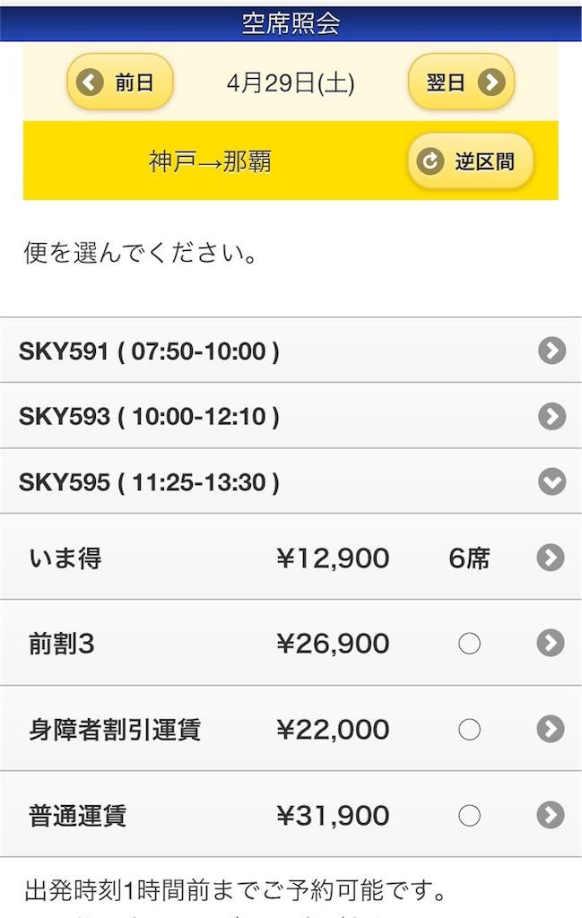 f:id:yoshikiyachi:20170412195421j:plain