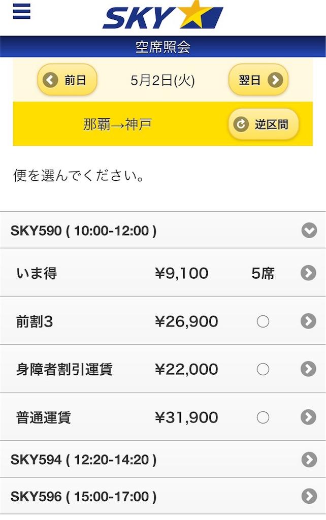 f:id:yoshikiyachi:20170412213409j:plain