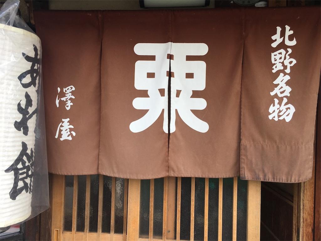 f:id:yoshikiyachi:20170416155737j:image