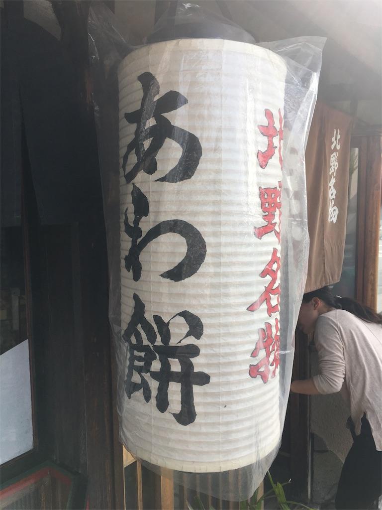 f:id:yoshikiyachi:20170416175356j:image