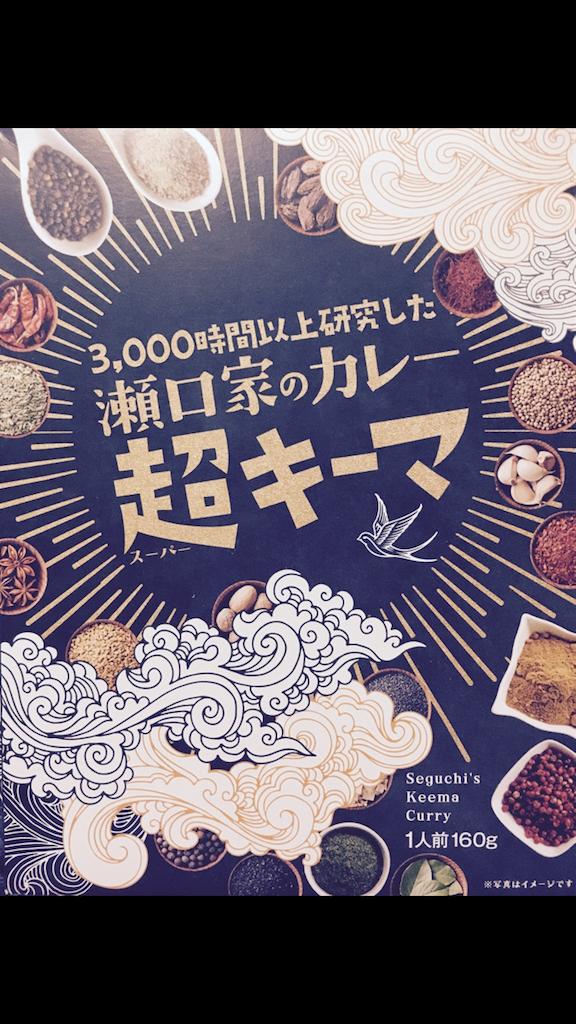 f:id:yoshikiyachi:20170417231056p:image