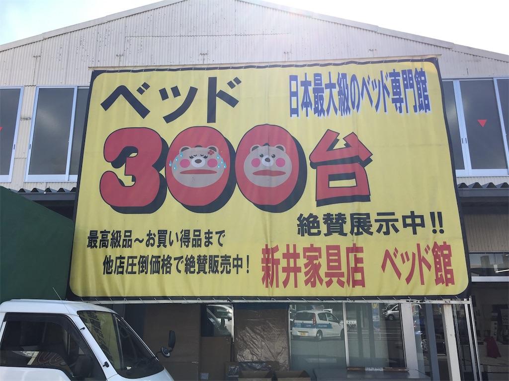 f:id:yoshikiyachi:20170423125628j:image